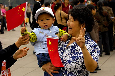 Woman and baby, Tiananmen Square, Beijing, China 2006  -  Pete Oxford/ npl