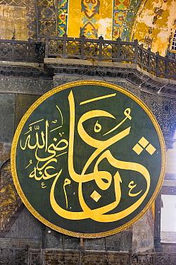 Script on the second level inside Aya Sofya or Hagia Sophia (Sancta Sophia) in Sultanahmet, a UNESCO designated World Heritage site in Istanbul, Turkey 2008  -  Gavin Hellier/ npl