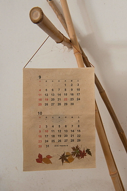 Calendar made from Japanese washi paper produced in the Camarge, Arles, France. February 2018.