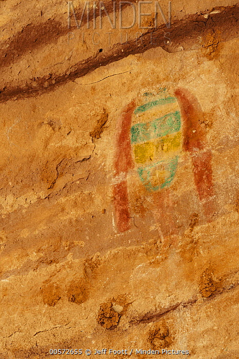 Pictograph made by Ancestral Puebloans, Green Mask Panel, Grand Gulch, Cedar Mesa, Bears Ears National Monument, Utah
