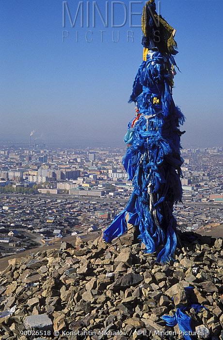Obo, religious sign of shamanism on the hill above Tola river valley, Ullan-Baator, Mongolia  -  Konstantin Mikhailov/ npl