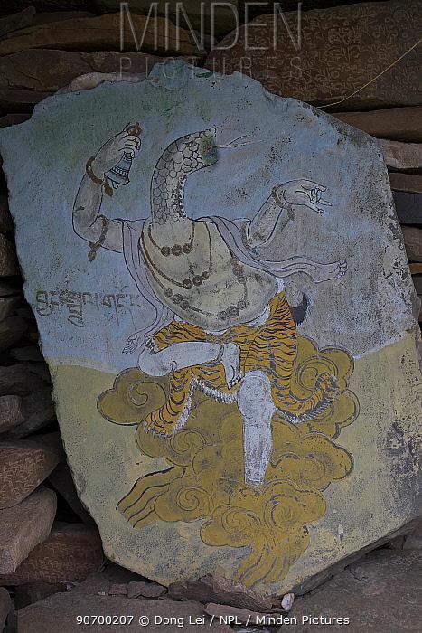 Traditional Tibetan Buddhist artwork, Serxu, Shiqu county, Sichuan Province, Qinghai-Tibet Plateau, China. August 2010.
