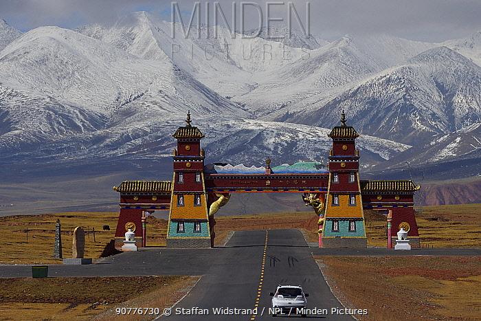 Nature reserve entry gate, Zhidua, Tibetan Plateau, Qinghai, China October 2016.