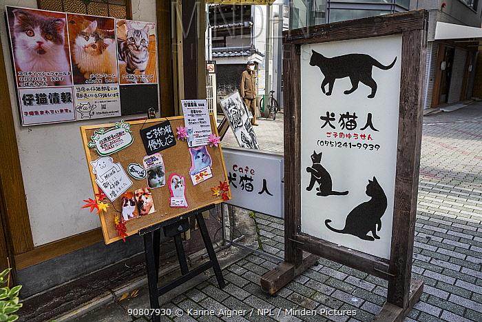 Sign outside Kawaramati Cat Cafe Kyoto, Japan