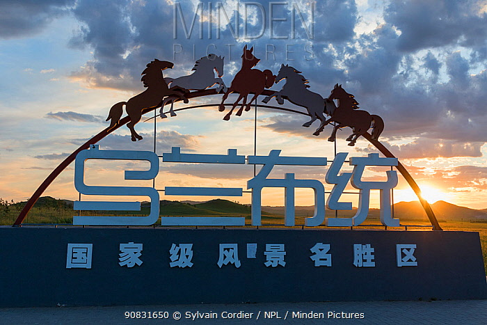 Sign and sculpture with horses at entrance to Bashang city in Bashang Grassland. Hebei Province, Inner Mongolia, China. July 2018.